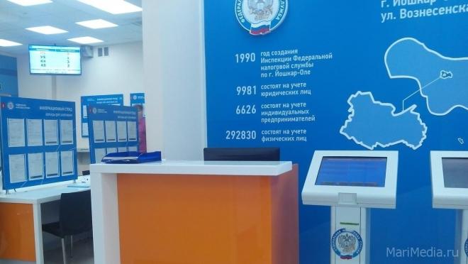Налоговая инспекция Йошкар-Олы проведёт Дни открытых дверей