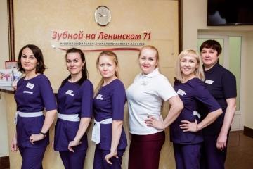стоматологические медсестры и ассистенты