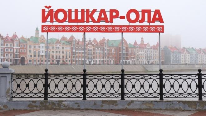 Йошкар-Ола сможет побороться за звание — «Город трудовой доблести»