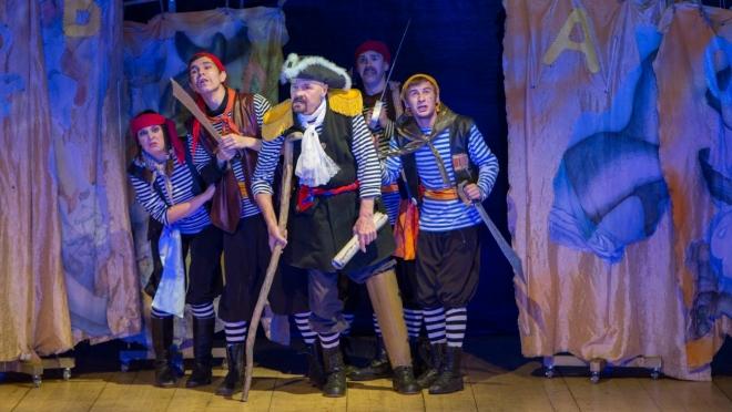 Театр кукол приглашает на «Остров сокровищ»