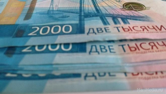 В Йошкар-Оле налоговики легализовали свыше 327 млн зарплатных рублей