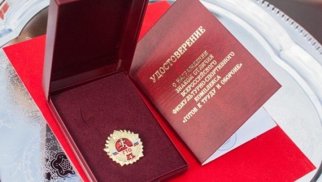 Золотой значок ГТО получит 341 житель Марий Эл