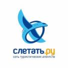 """Фирменный офис """"Слетать.ру"""" в Йошкар-Оле"""