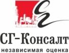 СГ-Консалт
