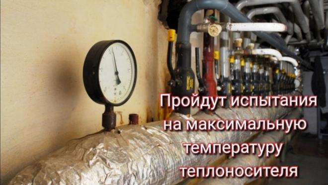 В Йошкар-Оле на 3 дня отключат горячую воду