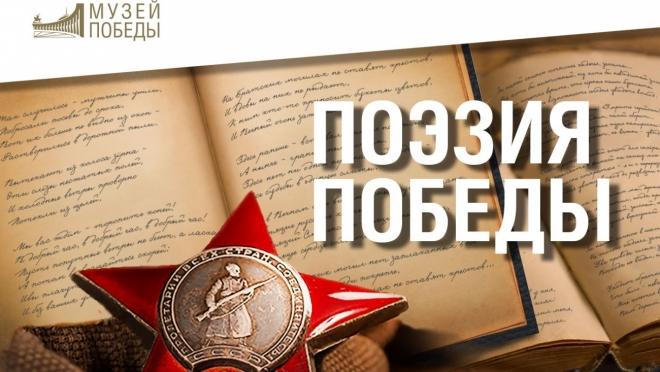 Юным поэтам Марий Эл предложили принять участие в конкурсе к 75-летию Победы