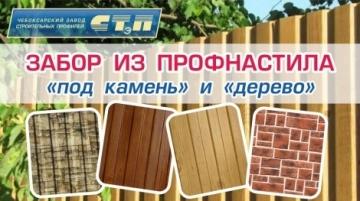 Гарантия толщины металла 0,45, 0,5 и 0,7 от ОАО «Северсталь».