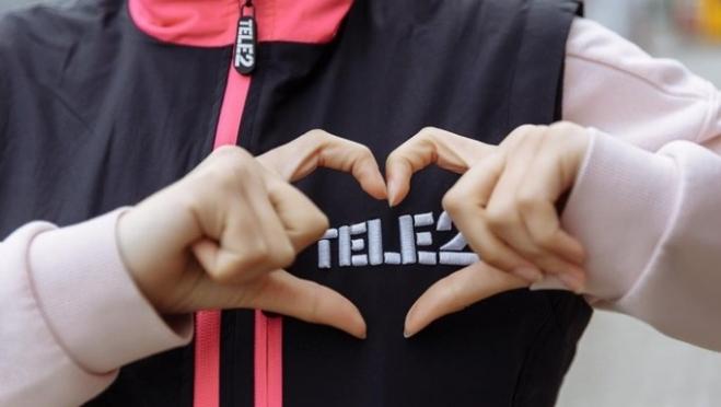 Tele2 подготовила шесть вариантов подарков «вторым половинкам» ко Дню всех влюбленных