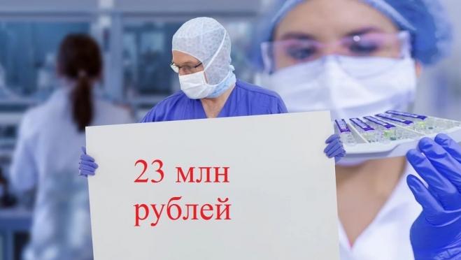 В Марий Эл закупают средства индивидуальной защиты для медиков