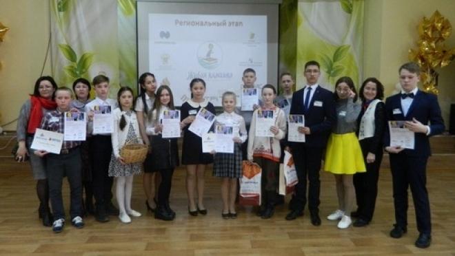 Победители регионального тура «Живой классики» отправятся в «Артек»