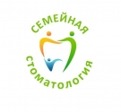 Стоматологическая клиника «Семейная стоматология»