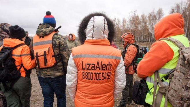 Поисковый отряд «Лиза Алерт» ищет добровольцев в Марий Эл