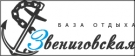 База отдыха «Звениговская» - гостиница, коттедж в аренду