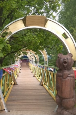 Медведевский мини-зоопарк имени Г.Г. Гибадуллина