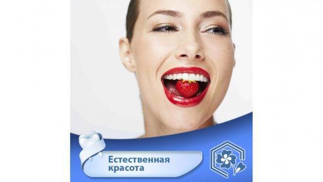 5 простых правил, чтобы сохранить естественную красоту зубов!
