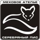 Меховое ателье «Серебряный лис»