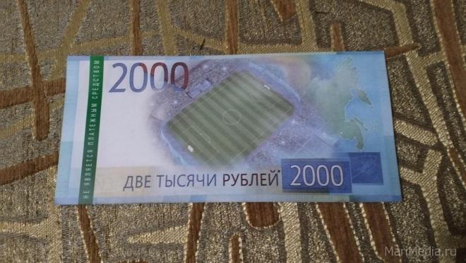 В Козьмодемьянске лжесотрудница ПФР обманула 97-летнюю пенсионерку