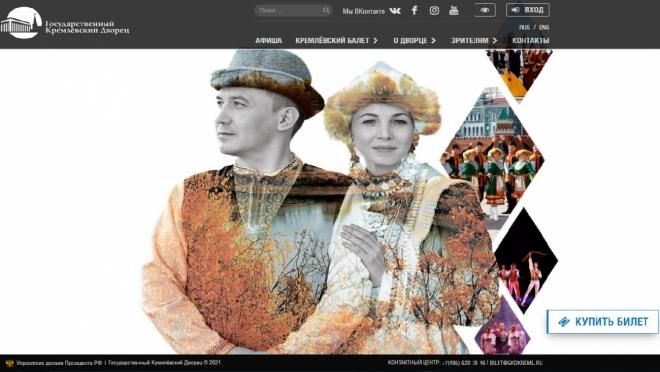 Вопрос о юбилейном концерте в Кремлёвском дворце остаётся открытым