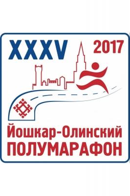 XXXVII Йошкар-Олинский полумарафон