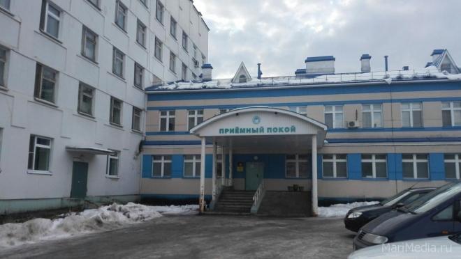 Прокуратура города Йошкар-Олы займётся проверкой Перинатального центра