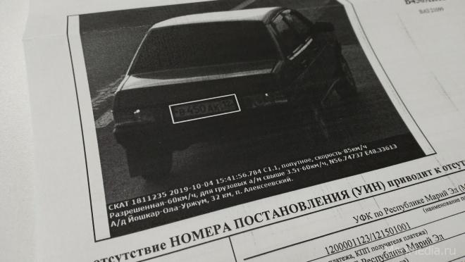 Минюст не поддерживает увеличение сумм штрафов за нарушение ПДД
