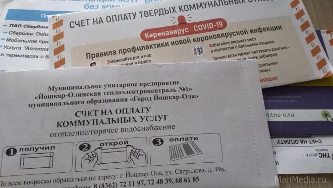 ТЭЦ-1 оплатит коммунальные услуги за ветеранов ВОВ в апреле