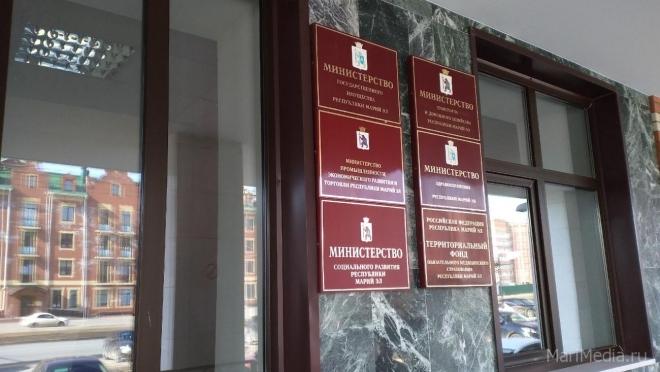 Минсоцразвития Марий Эл просит жителей республики ограничить посещение учреждений соцзащиты