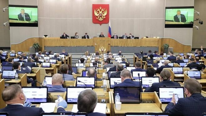 В России принят закон о возможности дистанционного голосования