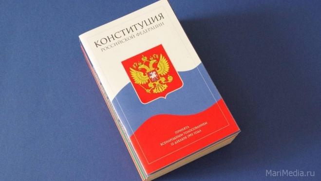 Владимир Путин назначил ответственных за проведение голосования по поправкам к Конституции