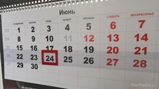 Какие законы вступают в силу в России с июня 2020 года