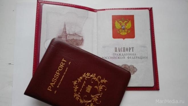 Прокуратура Сернурского района обнаружила сайты, где продавали российские паспорта