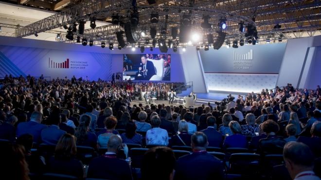 IV Московский финансовый форум – день второй