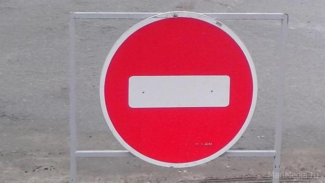 Йошкаролинцев предупреждают о массовом перекрытии дорог